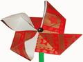 Modèle Origami Moulin à vent en papier