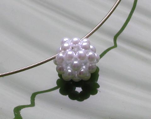 perle de rocaille boule